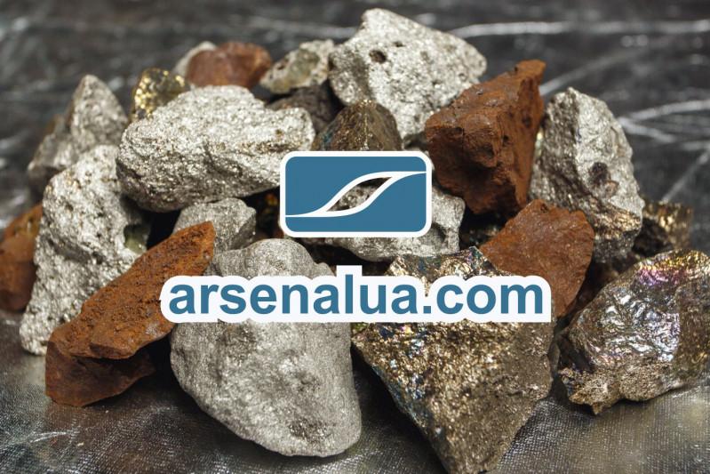 Ferroalloys, minor metals