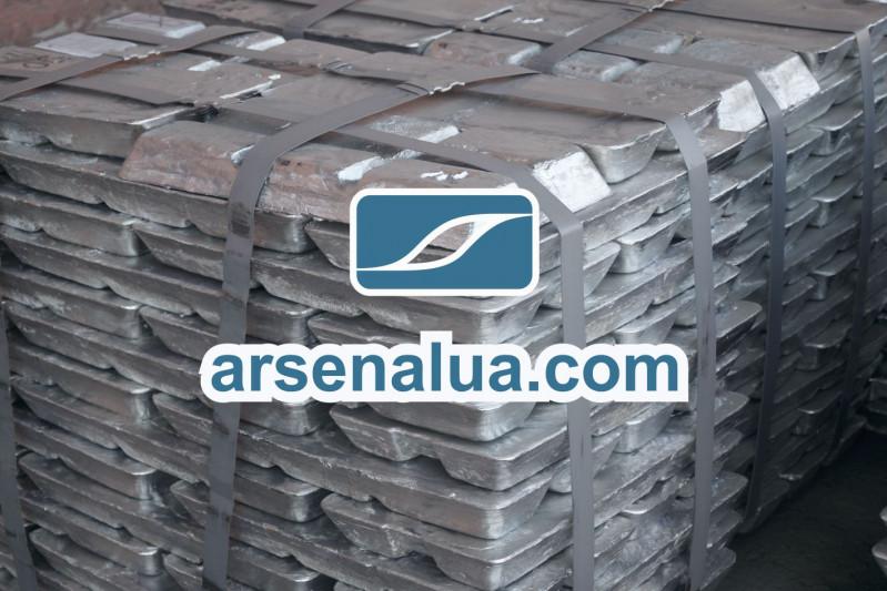 Metals, alloys and ferroalloys